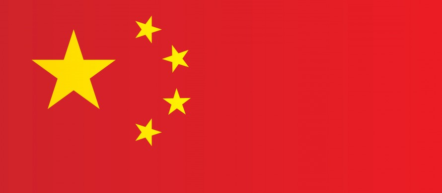 http://blog.en.erste-am.com/wp-content/uploads/sites/13/2016/01/chinese-flag_iStock-58155758_thumbnail-890x390-1452505412.jpg